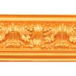 MetalGlow Quart Citrus Gold
