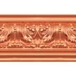 MetalGlow Quart Copper Pot