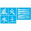 """Far East Stencil Collection 4-6"""" Symbols 1-10"""" X 12"""" Bars"""
